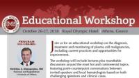 Educational Workshop October 26-27, 2018 | Royal Olympic Hotel | Athens, Greece